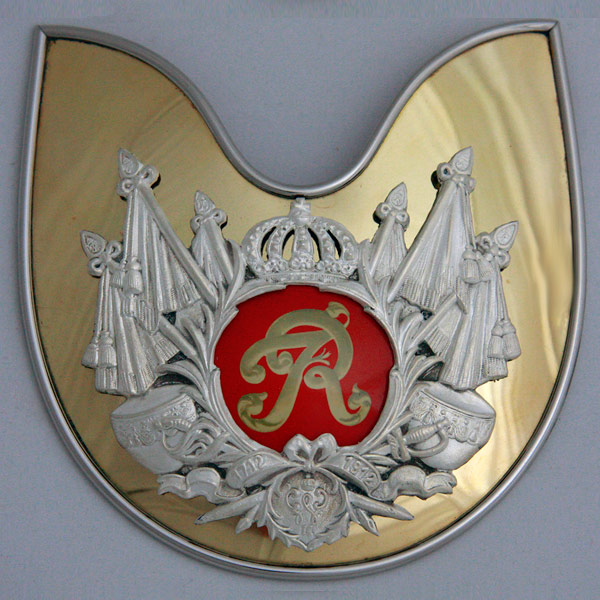 Garde du Corps Officer's Gorget Price:  $210.00