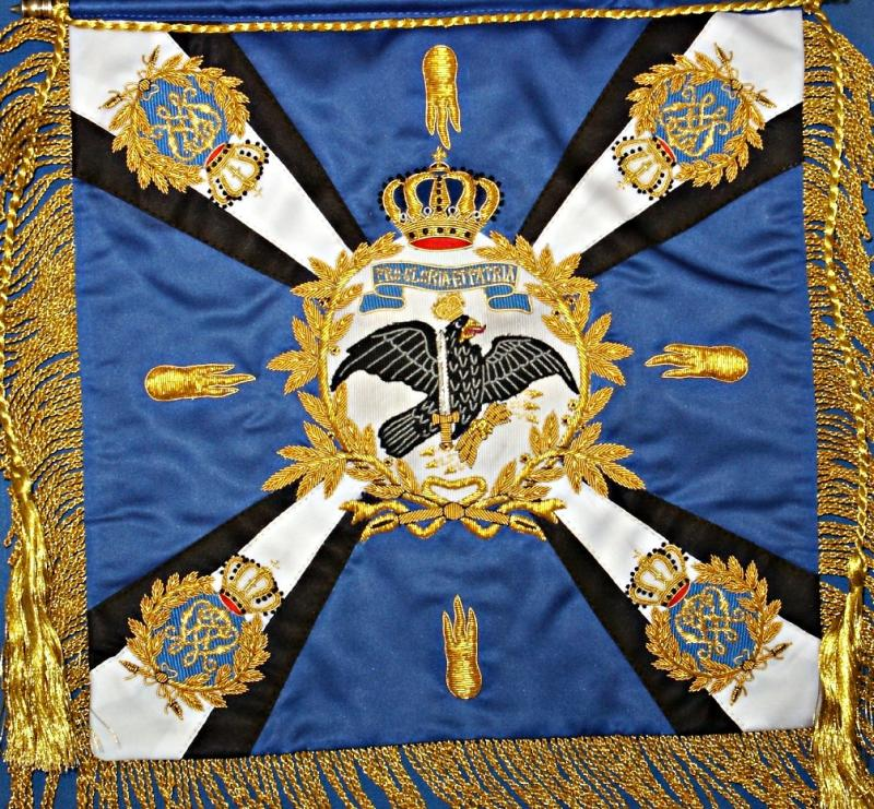 Prussian Infantry Regt. 32 Banner  Size 12 x 12 Inches Price:  $120.00