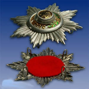 Prussian Officer Garde Star for Cartuche Price:  $110.00