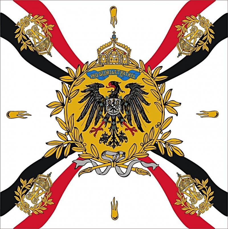 Ostasiatisches Infanterie Regiment No. 1 Price: $49.00 Size: 112 x112 CM with 4 brass eyelets