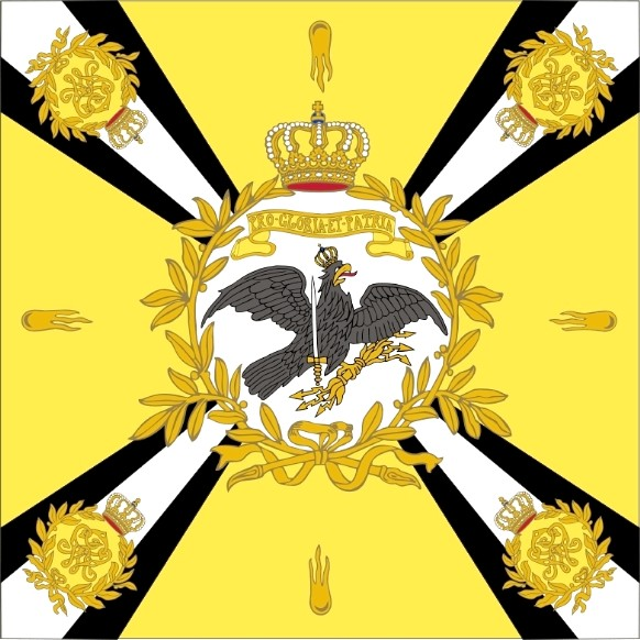 Prussia: I, II, III Bataillone Linien-Infanterie Price: $49.00 Size: 150 x 150 CM with 5 brass eyelets