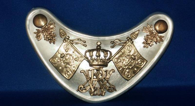 Prussian Standard Bearer's Gorget Uhlan Regiments Style #2 Price:  $200.00