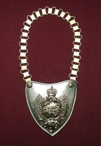Prussian Kurassier Trooper's Gorget  Price $180.00 does not include chain